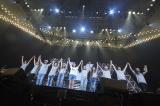 『大原櫻子 CONCERT TOUR 2016〜CARVIVAL〜』最終公演より