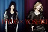 『VISUAL JAPAN SUMMIT 2016 Powered by Rakuten』に出演する(左から)HYDE、YOSHIKI