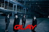『VISUAL JAPAN SUMMIT 2016 Powered by Rakuten』に出演するGLAY