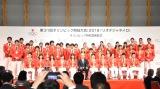 『第31回オリンピック競技大会(2016/リオデジャネイロ)オリンピック特別賞表彰式』の模様 (C)ORICON NewS inc.