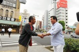 散歩の聖地、浅草で待ち合わせ(C)テレビ朝日