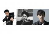 ハロウィンイベント「JACK-O-LAND」にスペシャルゲストとして出演する(左から)セロ、ディーン・フジオカ、吉沢亮