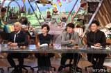 『ワイドナショー』(左から)松本人志、ベッキー、ヒロミ、堀潤氏(C)フジテレビ
