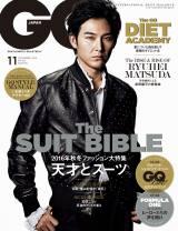 『GQ JAPAN』2016年11月号表紙画像(Photographed by Takaki Kumada)