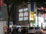 東京・渋谷の街なかのあちこちに『相棒season15』のポスターが掲出されている