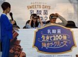 『ロッテ乳酸菌ショコラ「乳酸菌 生きて100倍腸までクルーズ」』のPR発表会でVR体験する(左から)吉田羊、小松菜奈、TKO木下隆行