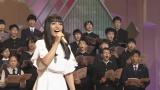 miwaが『第83回NHK全国学校音楽コンクール 全国コンクール 中学校の部』で学生たちと合唱