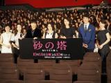 TBS系ドラマ『砂の塔 知りすぎた隣人』完成披露試写会を開催 (C)ORICON NewS inc.