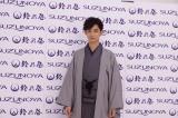 老舗きもの専門店『鈴乃屋』のイメージキャラクターに就任する千葉雄大