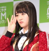 『HKT48vs欅坂46 つぶやきCMグランプリ』開催発表記者会見を行ったHKT48・田島芽瑠 (C)ORICON NewS inc.