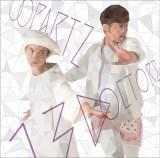 OOPARTZの初アルバム『13DOCTORS』