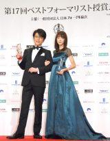 及川光博はタキシード、桐谷美玲はかぐや姫を意識したドレスで登場 (C)ORICON NewS inc.