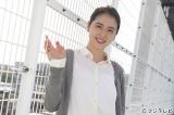 新春大型ドラマ『君に捧げるエンブレム』に出演する長澤まさみ (C)フジテレビ