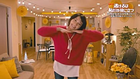 TBS系連続ドラマ『逃げるは恥だが役に立つ』で話題のエンディングダンス(インスタグラムより)