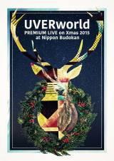 Blu-ray/DVD『UVERworld PREMIUM LIVE on Xmas 2015 at Nippon Budokan』初回限定盤(11月2日発売)