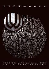 Blu-ray/DVD『UVERworld PREMIUM LIVE on Xmas 2015 at Nippon Budokan』通常盤(11月2日発売)