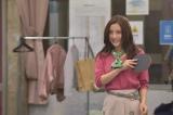 日本テレビ系連続ドラマ『地味にスゴイ!校閲ガール・河野悦子』(毎週水曜 後10:00)に主演する石原さとみ (C)日本テレビ