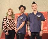 (左から)ソニン、木村了、菅原永二 (C)ORICON NewS inc.