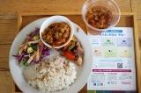 アボガドと蒸し鶏のさっぱりサラダ、MIXビーンズとクコの実のトマトカレー、紫芋と豚肉の黒酢あん、アイブライトティー