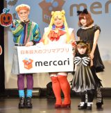 『MERCARI HALLOWEEN 2016』の模様 (C)ORICON NewS inc.