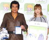 フリマアプリ『モノキュン!』サービス開始記念イベントに出席した(左から)藤岡弘、、吉澤ひとみ (C)ORICON NewS inc.