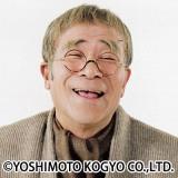 10月5日に亡くなった井上竜夫さん