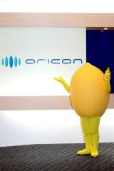 オリコンの来社したレモミン (C)oricon ME inc.