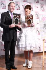 ゼクシィ SPARK!『結婚式をスパークさせよう!』トークイベントに出席した(左から)デーブ・スペクターとはるな愛