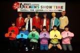 舞台『おそ松さん on STAGE〜SIX MEN'S SHOW TIME〜』合同取材の様子 (C)赤塚不二夫/「おそ松さん」on STAGE製作委員会2016