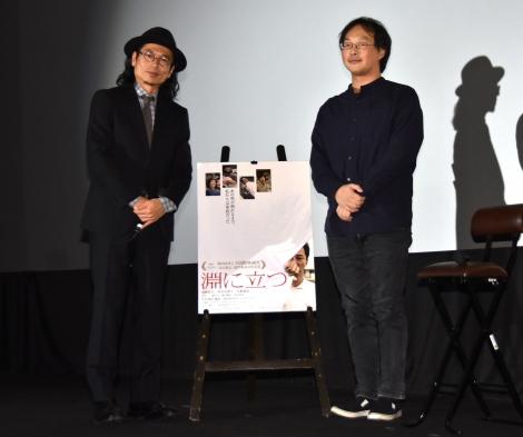 映画『淵に立つ』トークイベントに出席した三上博史(左)と深田晃司監督 (C)ORICON NewS inc.