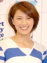 浅尾美和が産休入りを報告