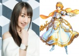 ゲームで人気のキャラクターの円卓の騎士王アーサーを演じる水樹奈々 (C)mixi,Inc. All rights reserved.