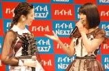 『バイトルNEXT』の新CM発表会に出席した(左から)島崎遥香、横山由依 (C)ORICON NewS inc.