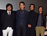 (左から)『劇場版新・ミナミの帝王』舞台あいさつに登壇した瑠東東一郎監督、千原ジュニア、大東駿介、板尾創路