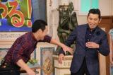 16日放送の日本テレビ系『行列のできる法律相談所』で本木雅弘と東野幸治の因縁の対決が実現 (C)日本テレビ