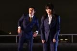 日本テレビ系『レンタル救世主』(毎週日曜 後10:30)第3話カット(C)日本テレビ