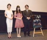 映画『ホラーの天使』舞台あいさつに登壇した(左から)葵わかな、矢倉楓子、長江俊和監督 (C)ORICON NewS inc.