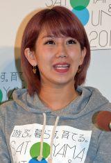 岡井千聖、お泊り合コン報道を謝罪