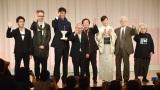 『京都国際映画祭2016』クロージングセレモニーの模様 (C)ORICON NewS inc.