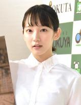 『2017年吉岡里帆カレンダー』発売記念イベントを行った吉岡里帆 (C)ORICON NewS inc.
