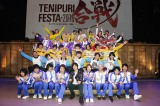 10月16日に開催された『テニプリフェスタ2016』梅の回で『テニスの王子様』劇場版アニメのプロジェクト始動が発表された(C)許斐 剛/集英社・NAS・新テニスの王子様プロジェクト