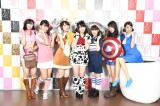 じゃんけん選抜ユニットのデビュー曲のカップリング曲を歌う7人(C)AKS