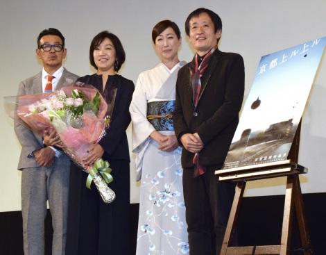 (左から)清水圭、鵜戸玲子氏、高島礼子、奥山和由氏