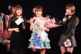 AKB時代の同期・多田愛佳(左)と田名部生来(右)が駆けつけた(C)JKT48 Project