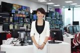 大橋未歩キャスターが新本社スタジオから放送開始(C)テレビ東京