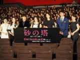 菅野美穂が主演するTBS系連続ドラマ『砂の塔 知りすぎた隣人』(毎週金曜 後10:00)の第一話平均視聴率は9.8% (C)ORICON NewS inc.
