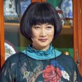 ドラマ『家政夫のミタゾノ』制作発表記者会見に出席した余貴美子 (C)ORICON NewS inc.