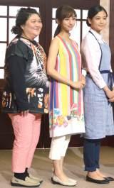 ドラマ『家政夫のミタゾノ』制作発表記者会見に出席した(左から)平田敦子、堀田茜、清水富美加 (C)ORICON NewS inc.