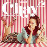 chay新曲「運命のアイラブユー」は実姉に贈るウエディングソング