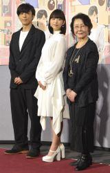 ドラマ『プリンセスメゾン』の試写会後会見に出席した(左から)高橋一生、森川葵、渡辺美佐子 (C)ORICON NewS inc.